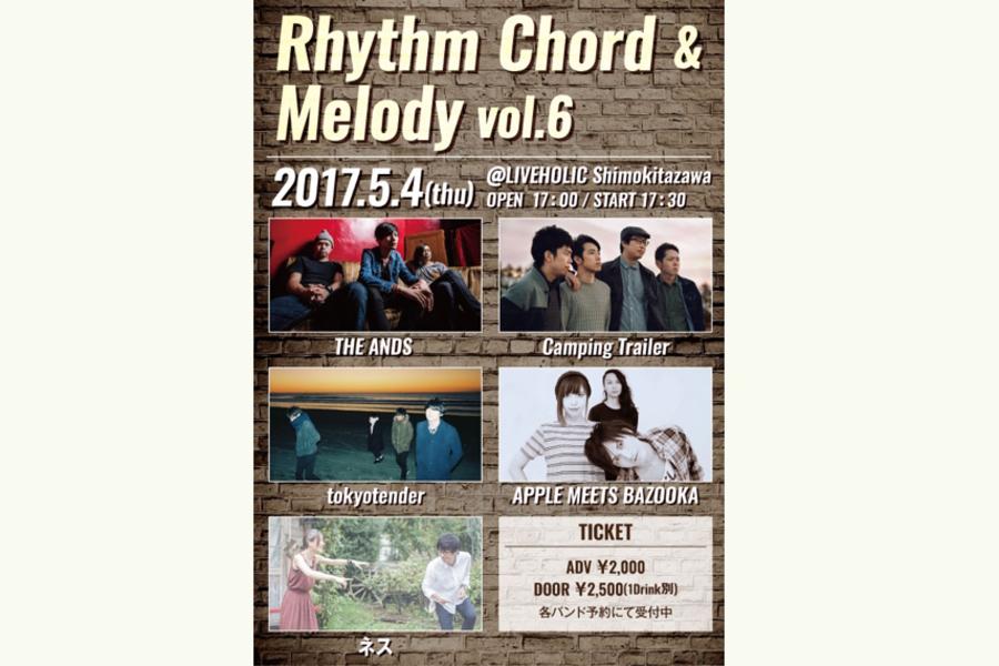 Rhythm Chord & Melody vol.6