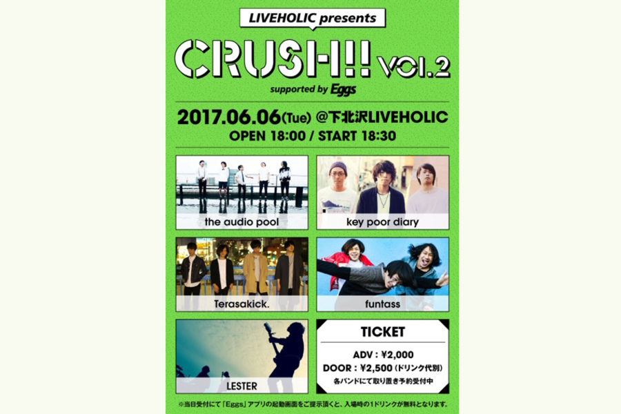LIVEHOLIC presents『Crush!! vol.2』 supported by Eggs