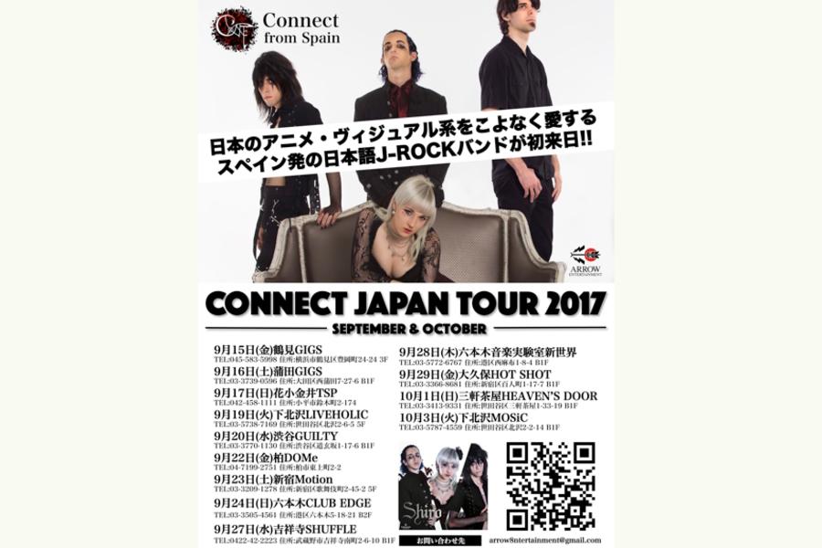 CONNECT JAPAN TOUR 2017