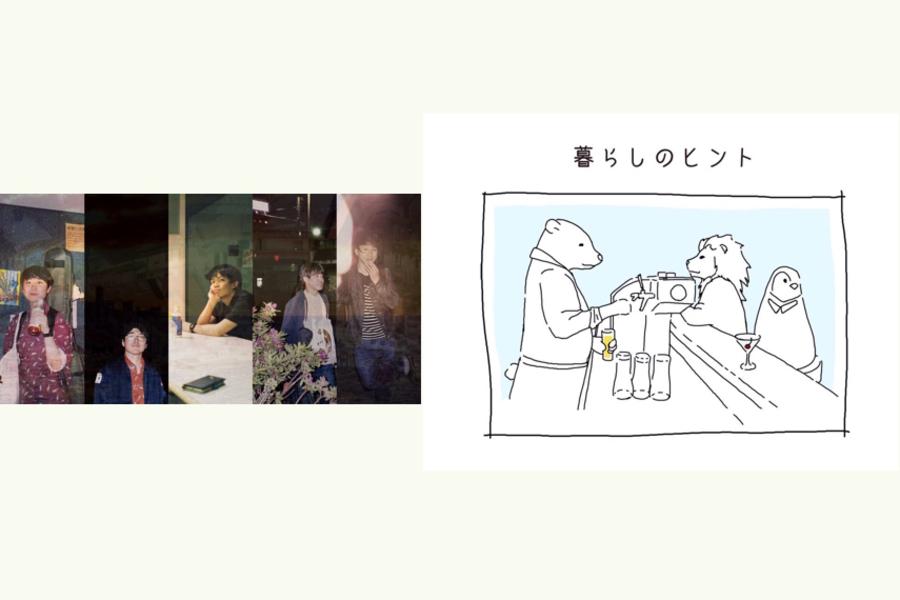 """""""13月のバラード"""""""