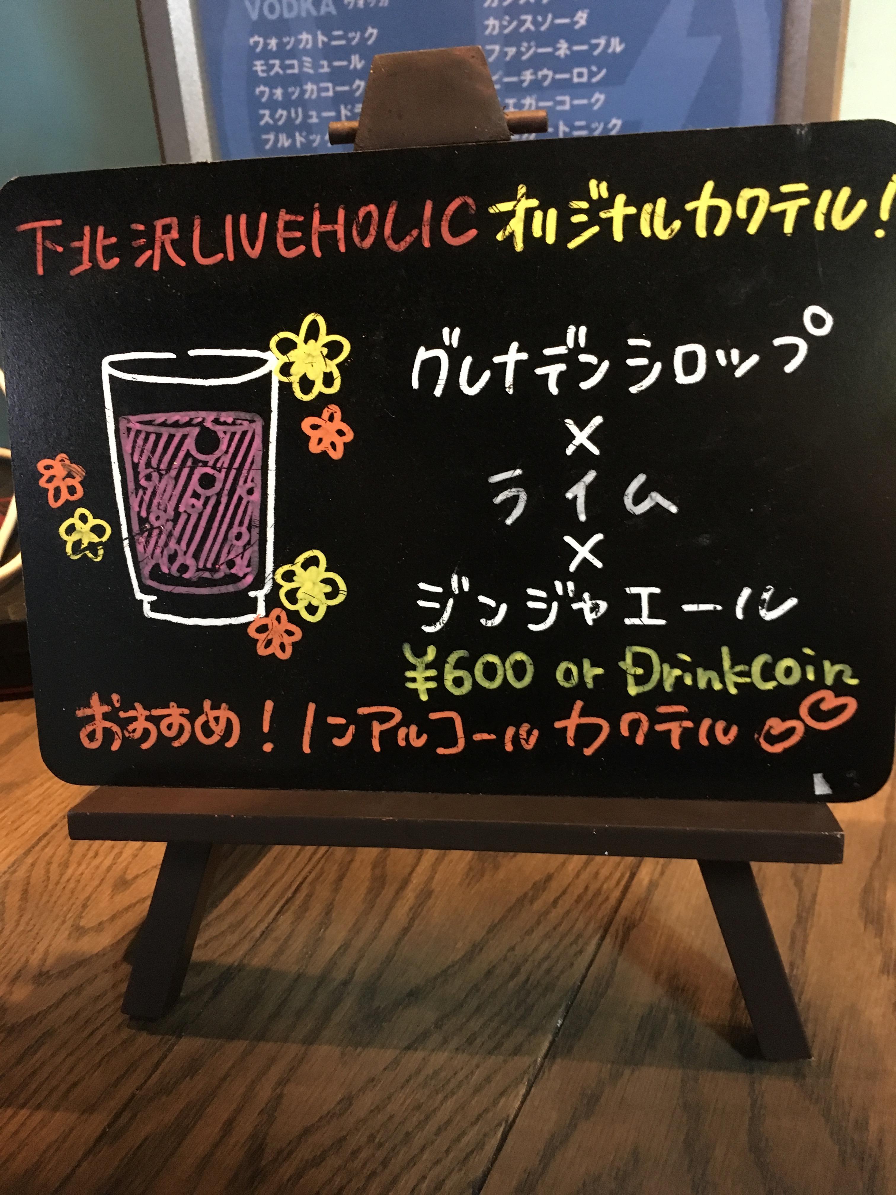 2森岡ブログ写真.JPG