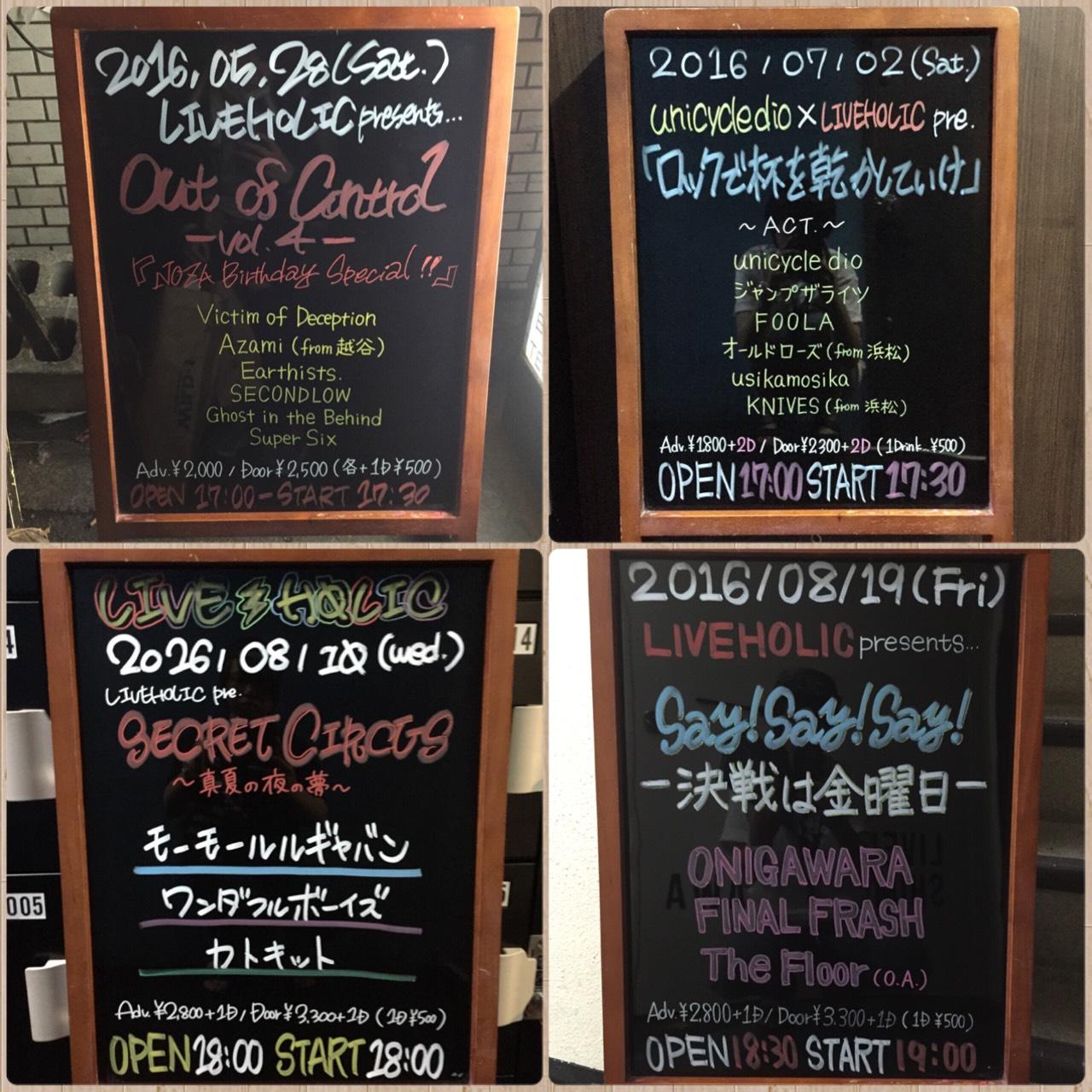 NOZAWA_gazou1.jpg