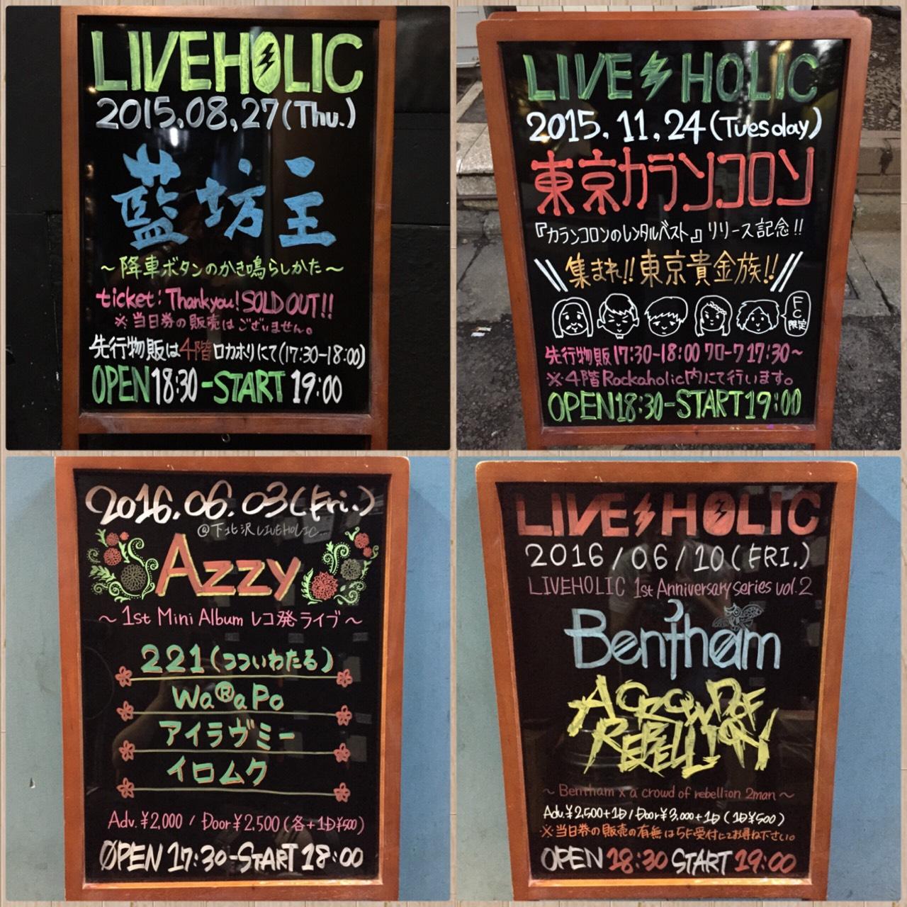 NOZAWA_gazou2.jpg