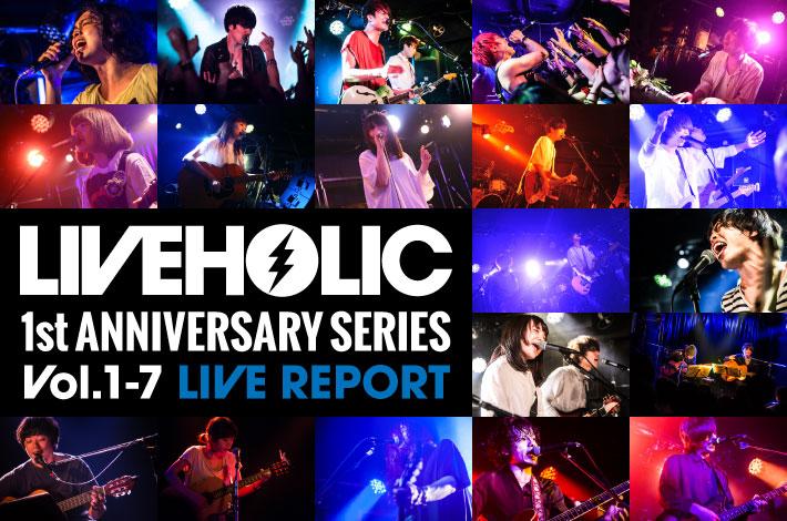 liveholic_1st_anniversary_series.jpg