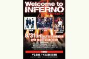 Welcome to INFERNO -supported by 激ロック-