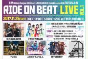 RIDE ON BEAT LIVE Vol.1