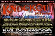 KNOCKOUT FES 2018 autumn