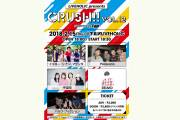 LIVEHOLIC presents『Crush!! vol.12』 supported by Eggs