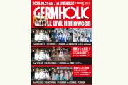 15GERM & LIVEHOLIC presents 【GERMHOLIC vol.02】 BATTLE LIVE HALLOWEEN