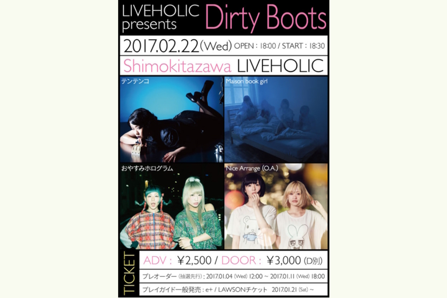 LIVEHOLIC presents Dirty Boots