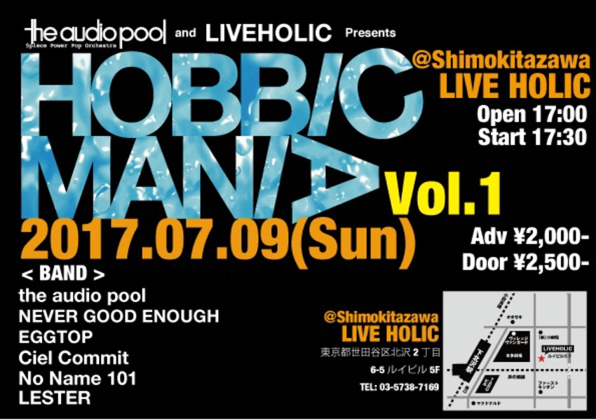 the audio pool & LIVEHOLIC presents「HOBBIC MANIA vol.1」