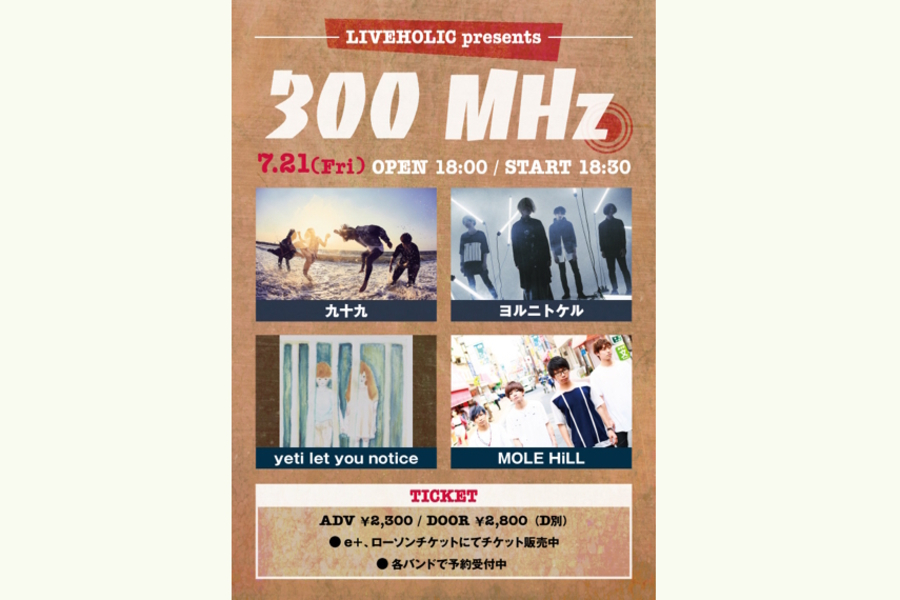 LIVEHOLIC presents 『300 Mhz』