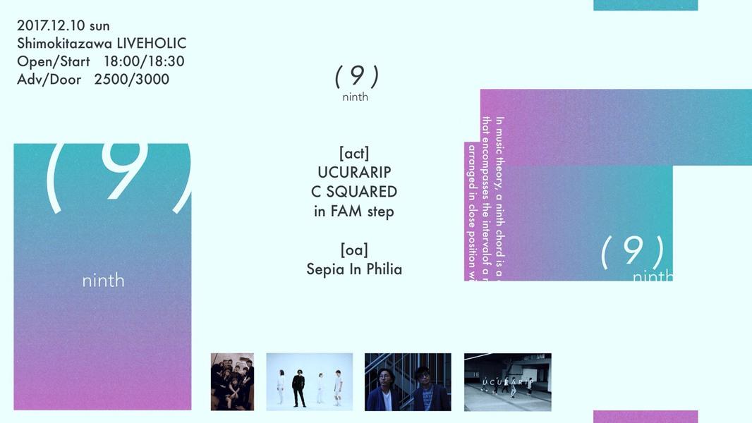 "UCURARIP presents ""(9)"""