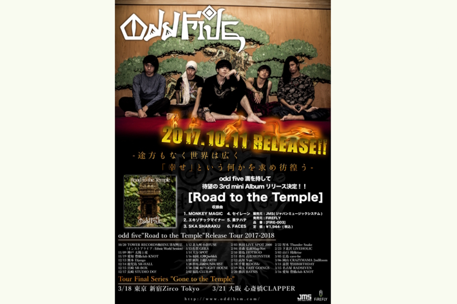 "odd five""Road to the Temple"" Release tour2017-2018"