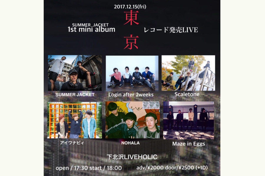 "SUMMER JACKET presents 「1st mini album レコード発売LIVE ""東京""」"