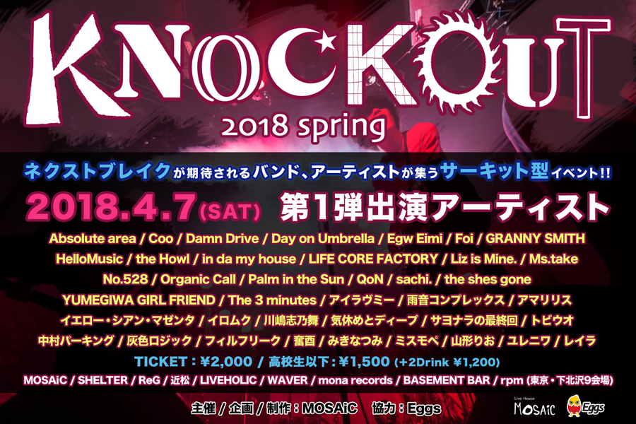 KNOCKOUT FES 2018 spring