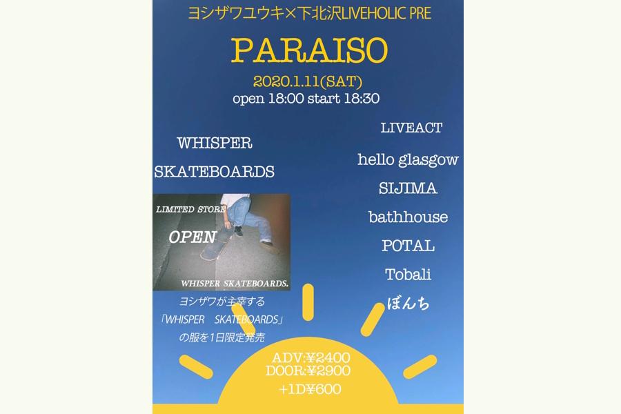 ヨシザワユウキ×LIVEHOLIC presents.〜PARAISO〜vol.2〜