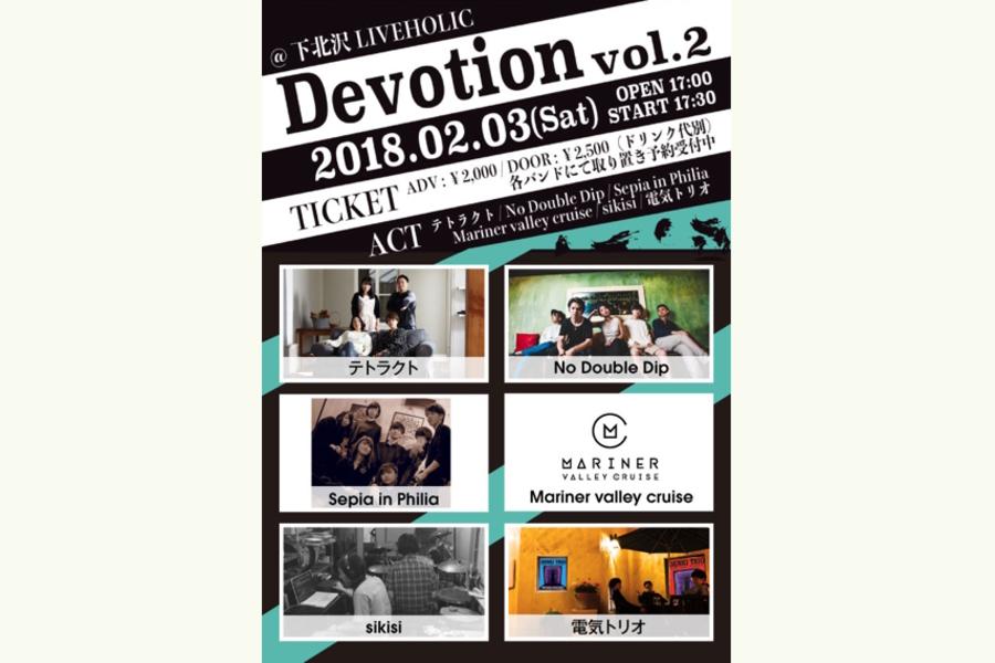 Devotion vol.2