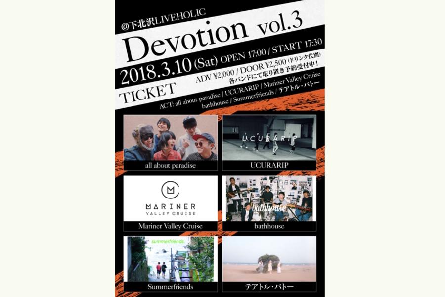 Devotion vol.3