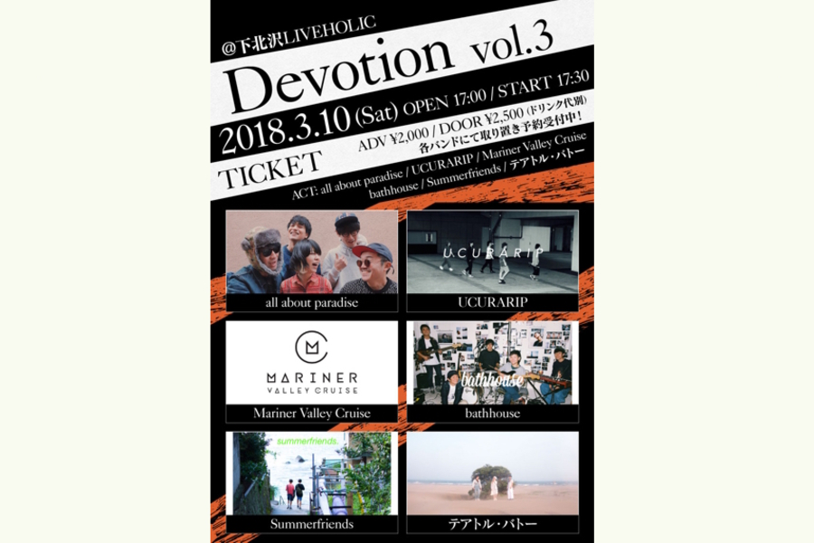 Devotion vol.3