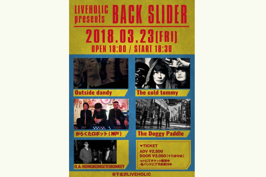 "LIVEHOLIC presents ""Back Slider"""