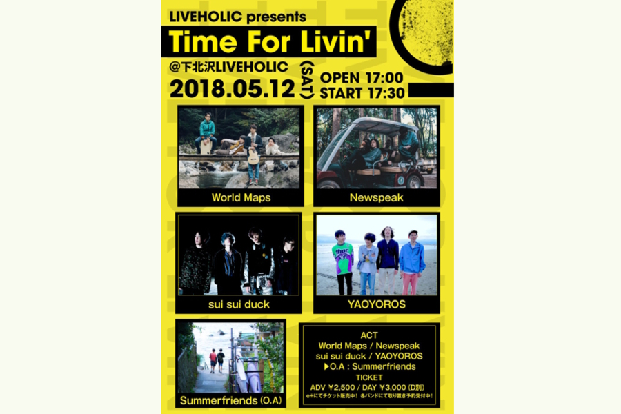 LIVEHOLIC presents Time For Livin'