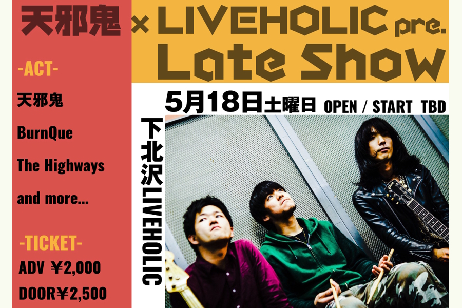 LIVEHOLIC presents『Crush!! vol.17』 supported by Eggs