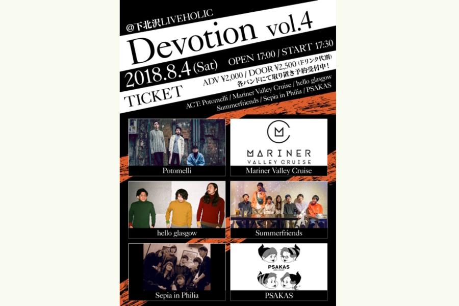 Devotion vol.4