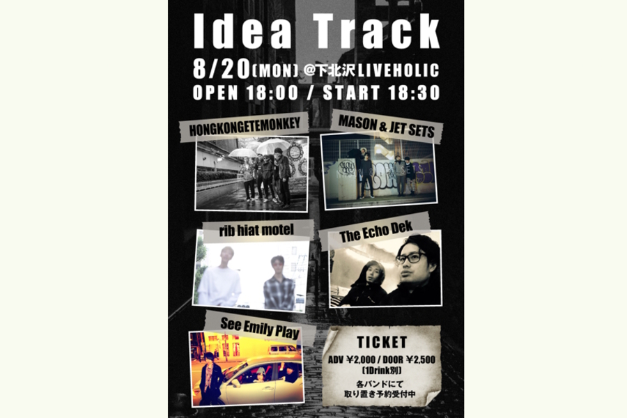 Idea Track