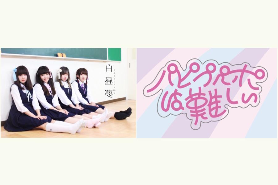 恋せよ男子 vol.8