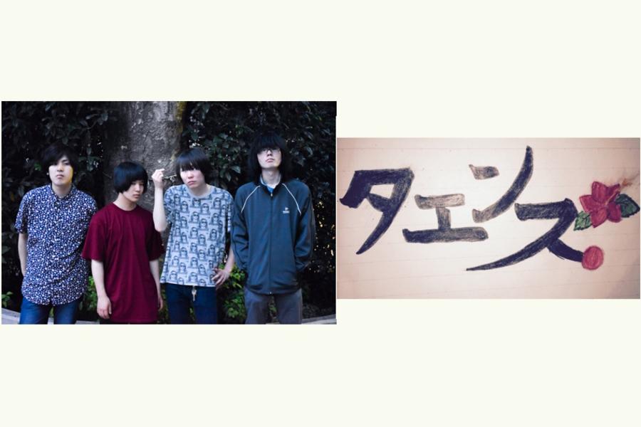 """""""終わらない歌 vol.1"""""""