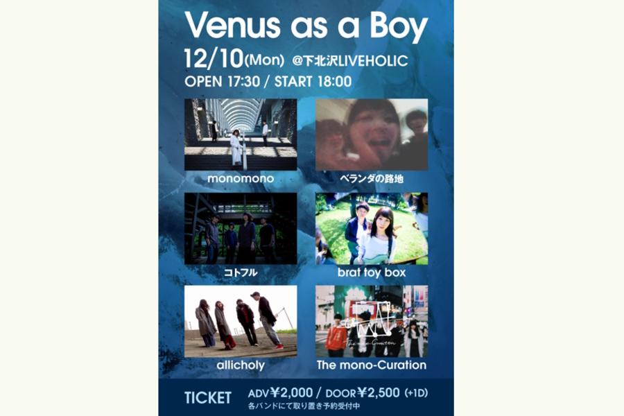 Venus as a Boy