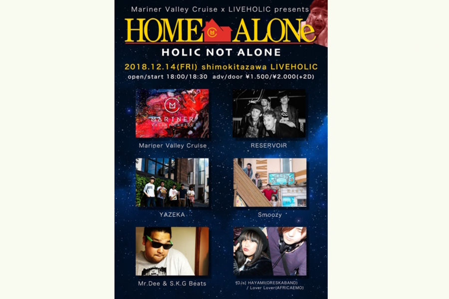 Mariner Valley Cruise × LIVEHOLIC presents 『HOME alone, HOLIC not alone』