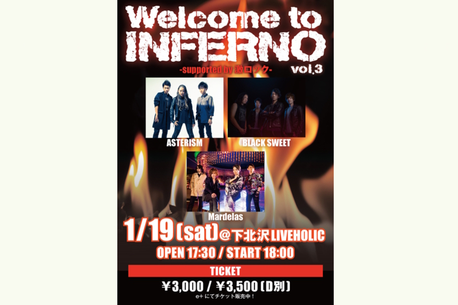 Welcome to INFERNO vol.3 -supported by 激ロック-
