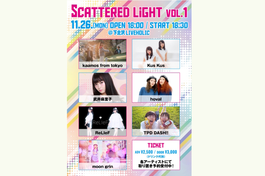 Scattered light vol.1