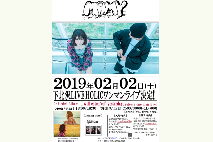 "MAMY pre.「I will catch""ed"" yesterday」 release one man live!!"