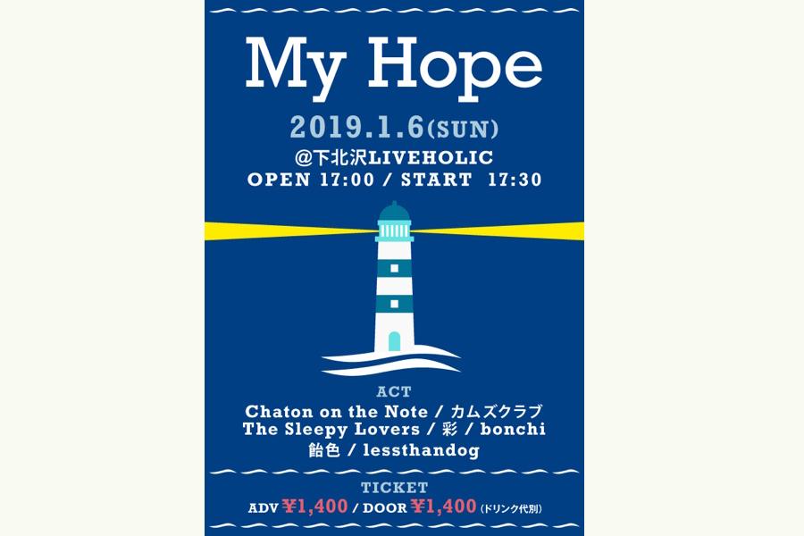 """ My Hope """