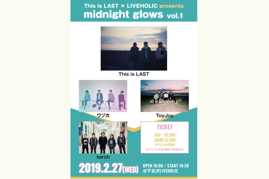 This is LAST ✖ LIVEHOLIC presents midnight glows vol.1