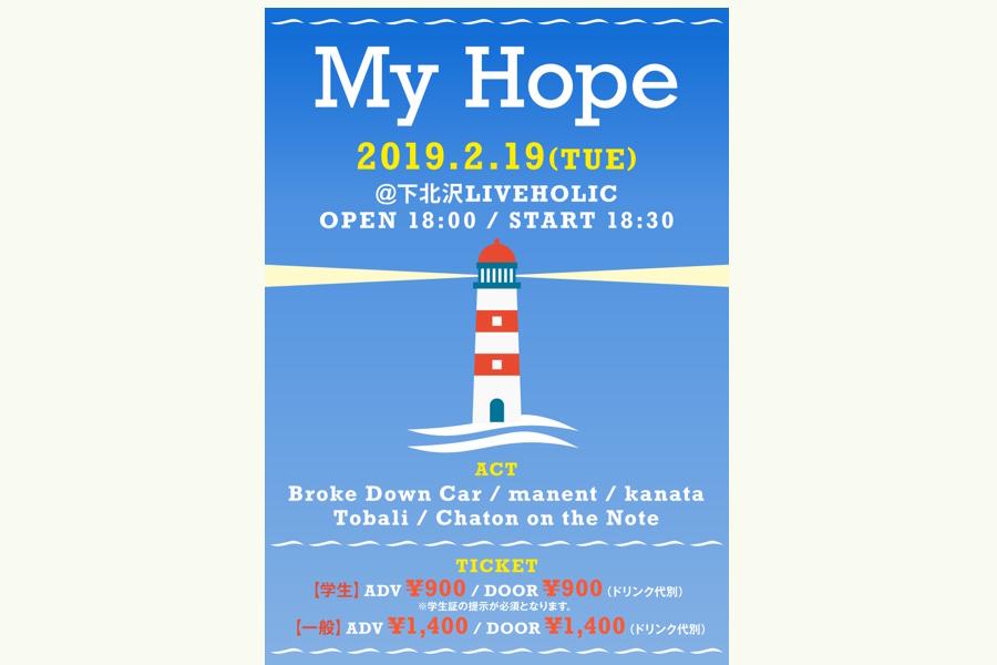 """My Hope"""