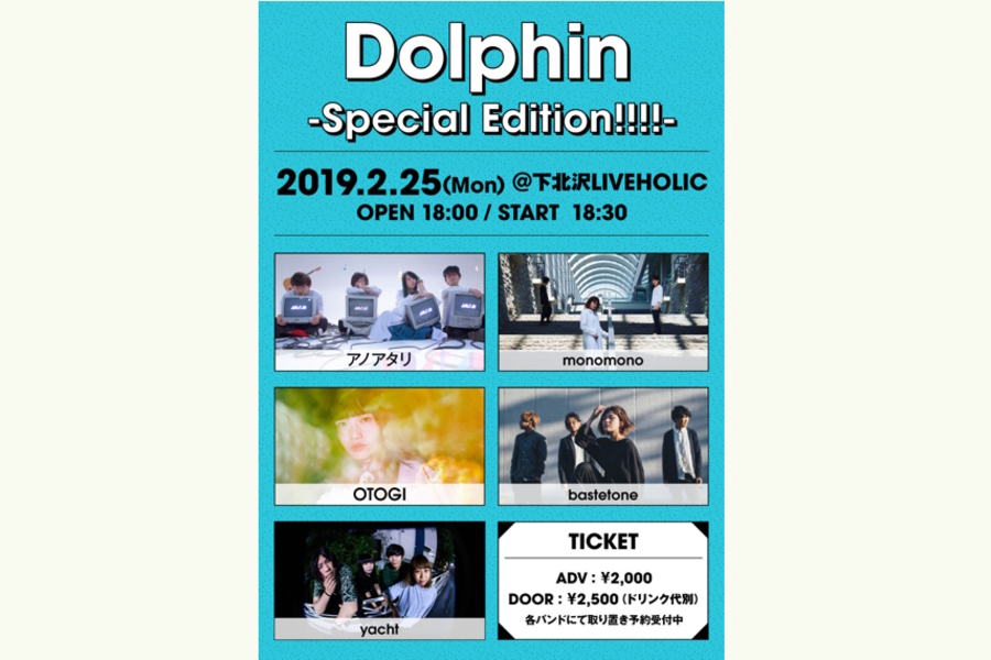 Dolphin -Special Edition!!!!-