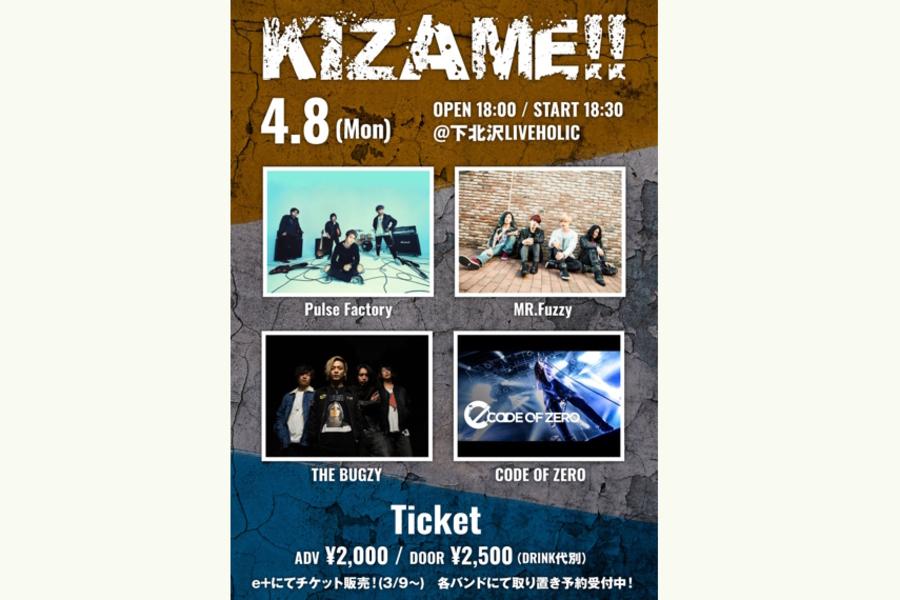 KIZAME!!