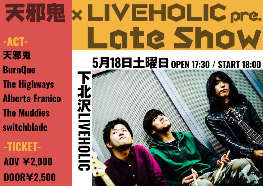 """天邪鬼×LIVEHOLIC presents """"Late Show"""""""