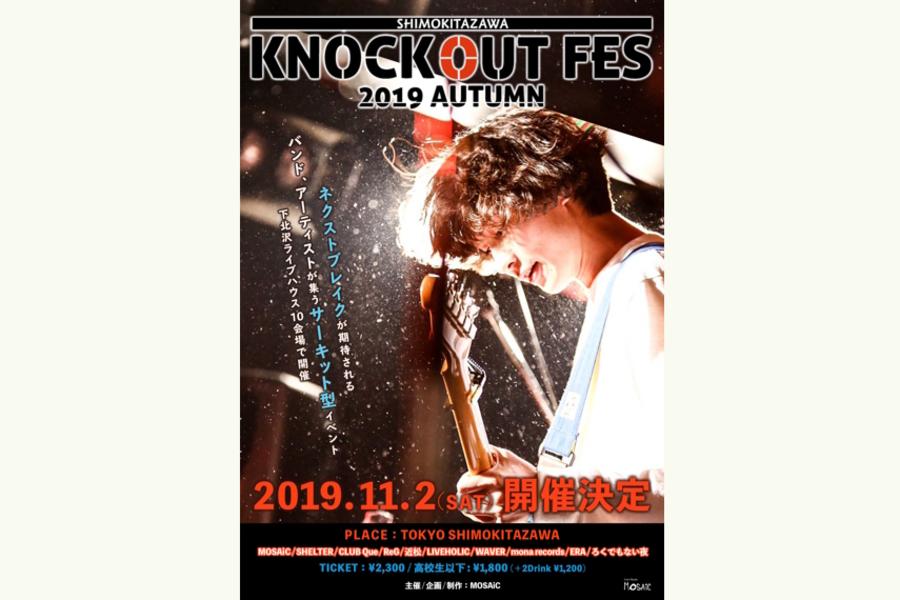 KNOCKOUT FES 2019 autumn