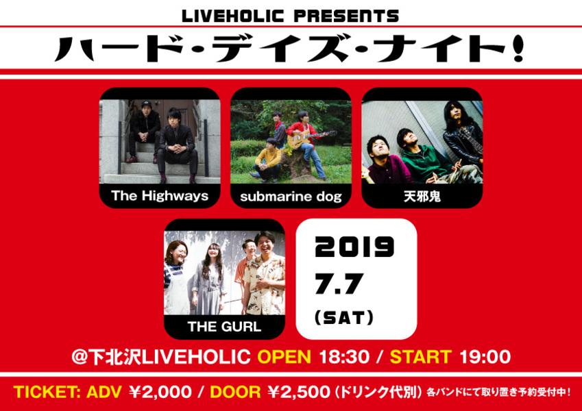 "LIVEHOILC presents "" ハード・デイズ・ナイト! """