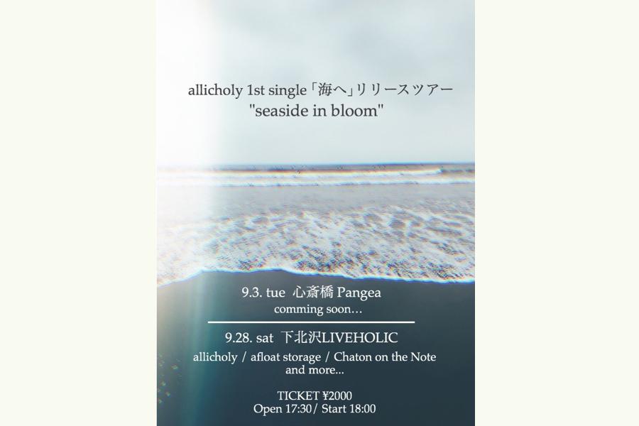 """allicholy presensts """"seaside in bloom"""""""