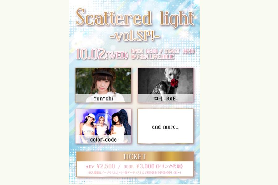 Scattered light vol.SP!