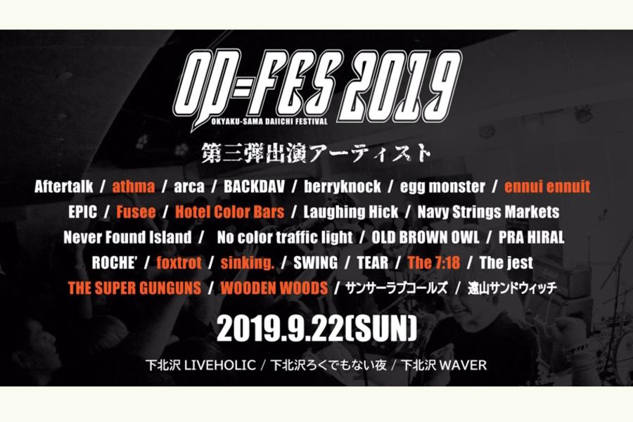 OD FES 2019