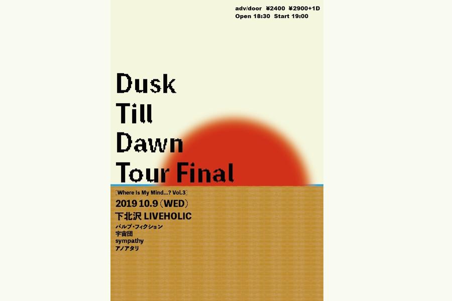 パルプ・フィクション presents Dusk Till Dawn Tour Final 「Where Is My Mind...?vol.3」