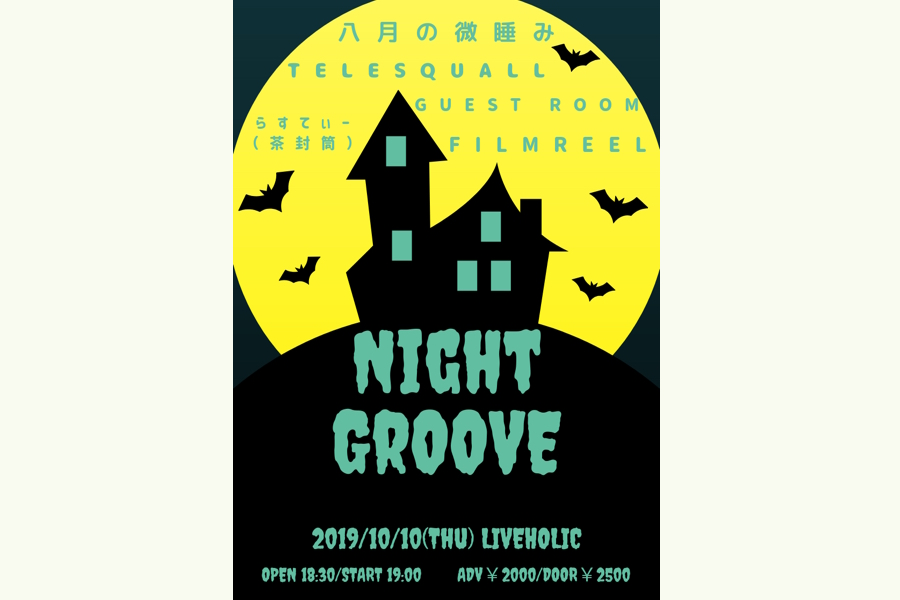 """Night Groove"""