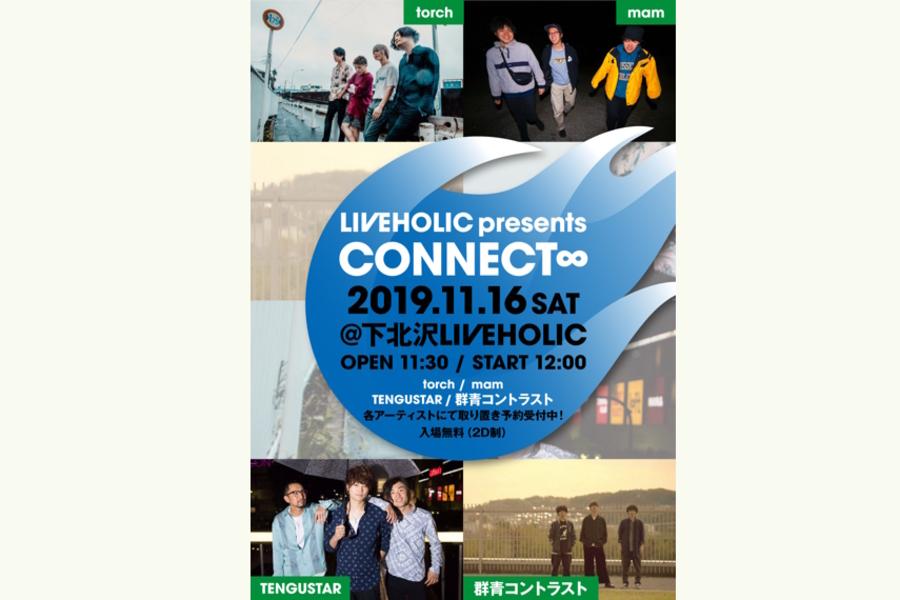 LIVEHOLIC presents 「CONNECT∞」